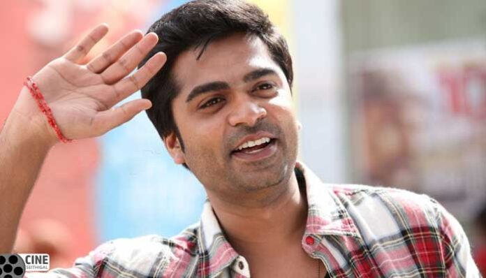 simbu-cineseithigal